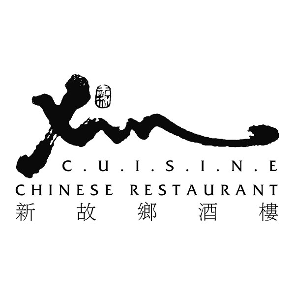 Event Detail Xin Cuisine